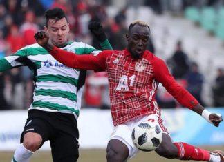 Galatasaray'da forvet transferinde yeni isimler! Zaza, Tiquinho, Ali Sowe…