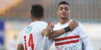 Zamalek Galatasaray'ın transfer teklifini kabul etti