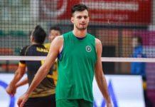 Altekma, Altay Mustafa Demirci'yi transfer etti